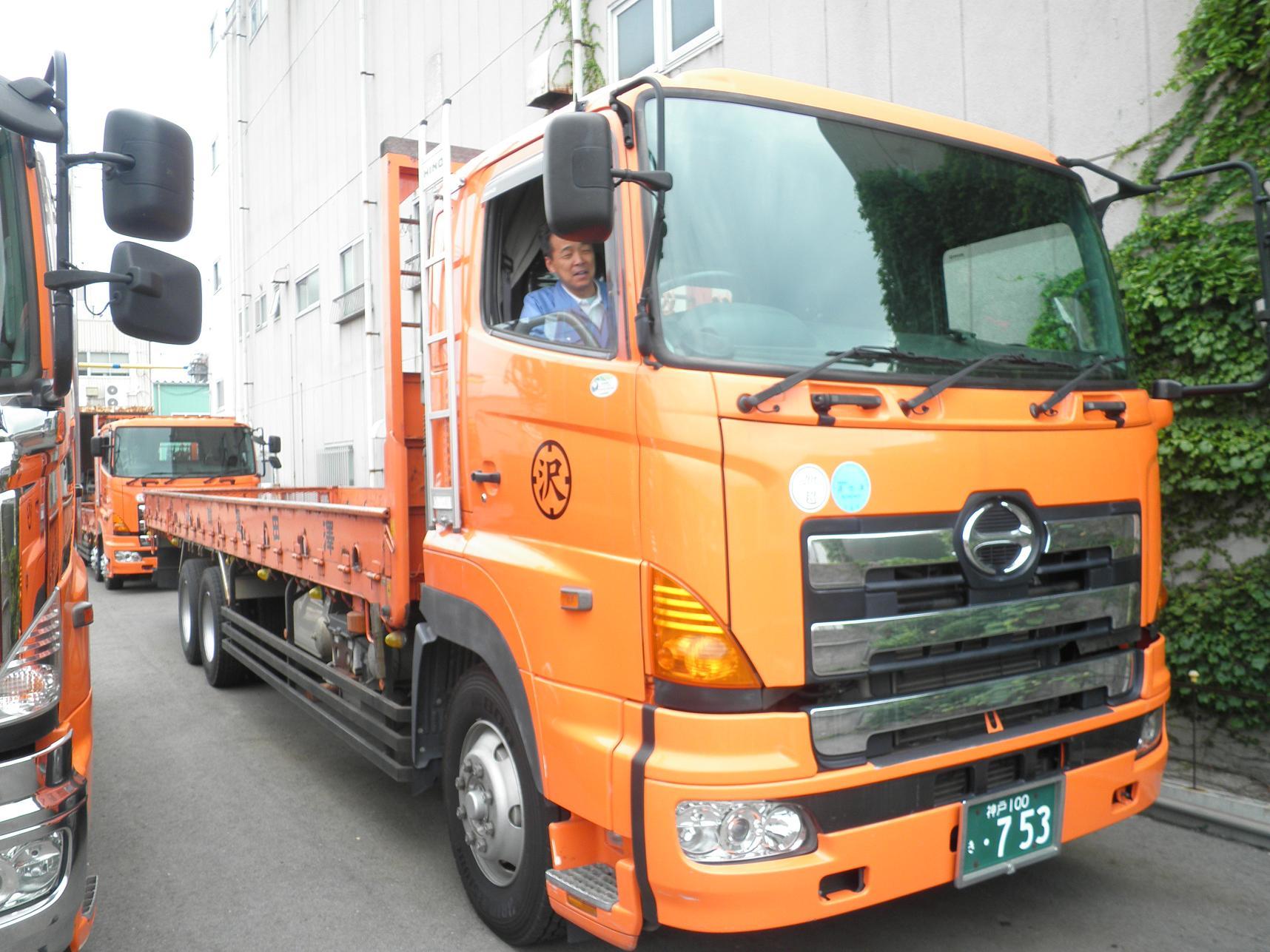 日野 トラック(高床)